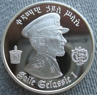 1972 Ethiopia Silver Proof 5 Dollars photo