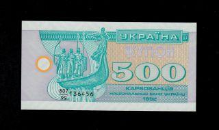 Ukraine Replacement 500 Karbovantsiv 1992 Pick 90r Unc. photo