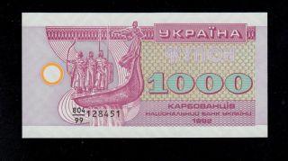 Ukraine Replacement 1000 Karbovantsiv 1992 Pick 91r Unc. photo