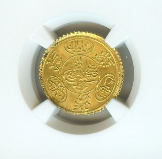 Turkey Ah1223//21 Gold Hayriye Altin Ngc Ms65 Extra Rare In Bu Near Finest Known photo