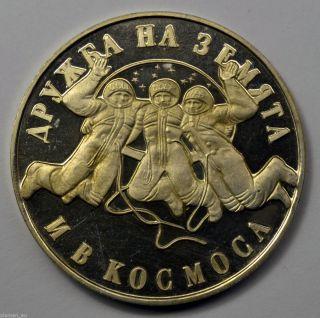 Bulgaria Republic 20 Leva 1988