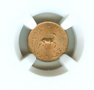 Qatar & Dubai Ah1386//1966 Dirham Ngc Ms64 Red photo