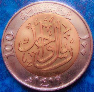 Saudi Arabia 1 Riyal (100 Halala) 1419/1999