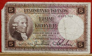 Circulated 1928 Iceland 5 Kronur Note S/h photo