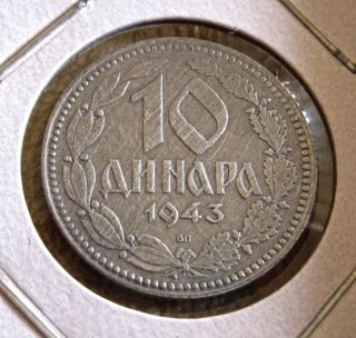 Serbia Coin - Yugoslavia - 10 Dinara,  1943 Nazi Occupation Wwii - Km - 33 photo