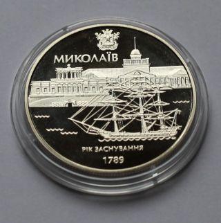 Nikolaev 2009 Ukraine Coin 5 UAH Hryvni 220 Years of the City of Mykolaiv UNC