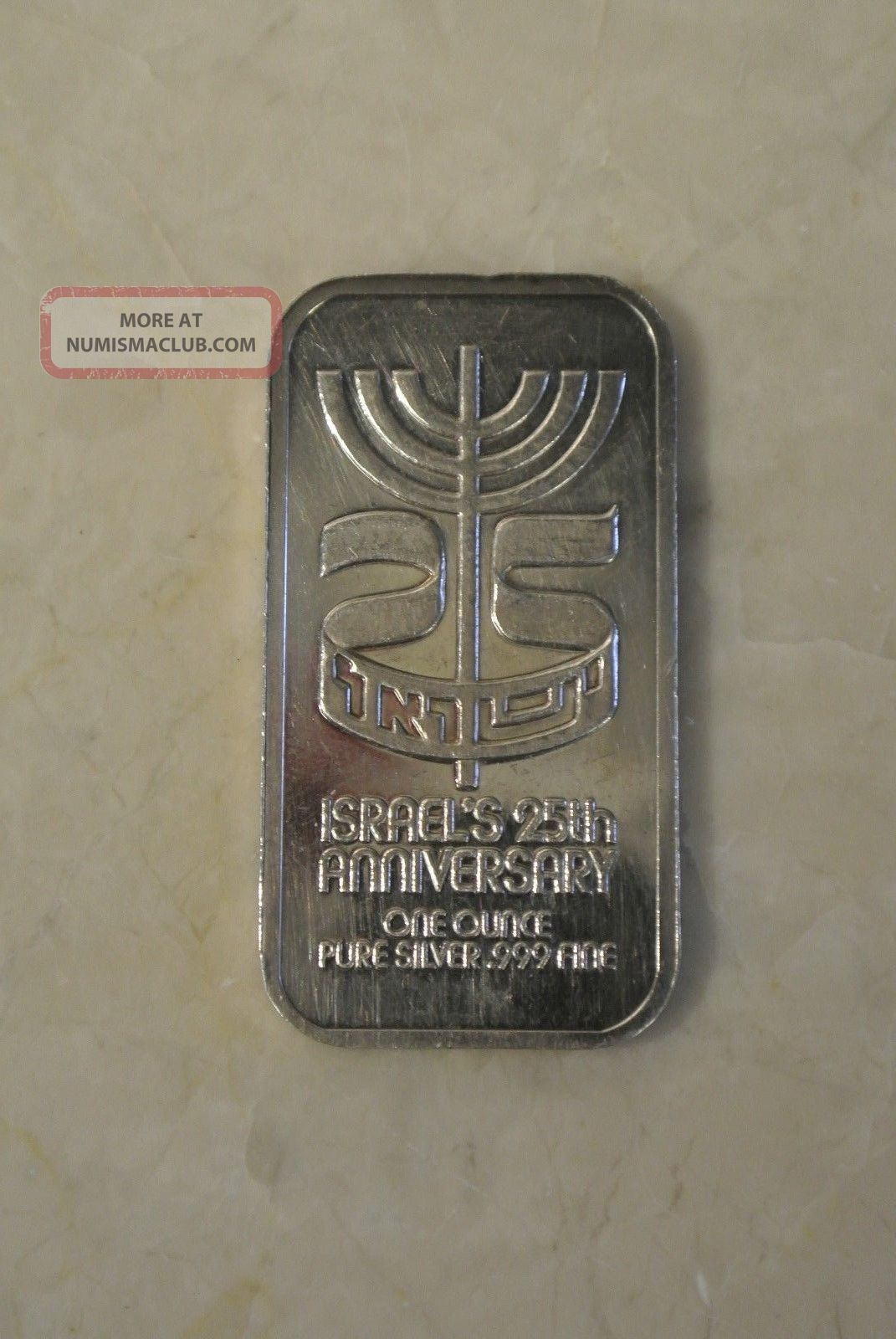 Israel 25th Anniversary One Ounce 999 Fine Silver Bar