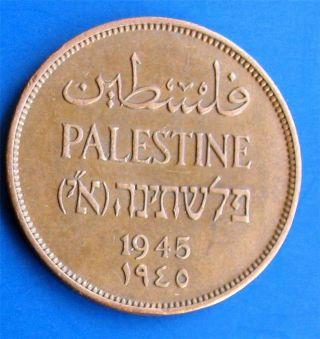 Israel Palestine British Mandate 2 Mils 1945 Coin Xf photo