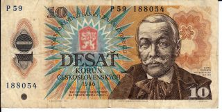 Czechoslovakia 10 Korun1986 photo