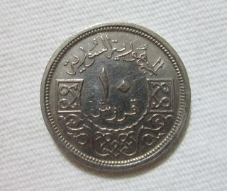 Syria.  10 Piastres,  1948. photo
