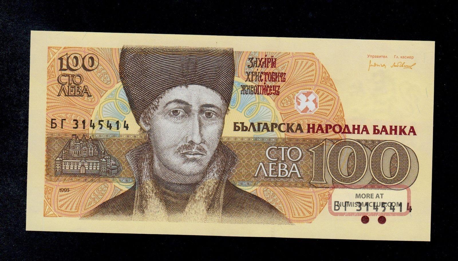 Bulgaria 100 Leva 1993 БГ Pick 102b Unc Banknote. Europe photo