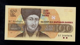 Bulgaria 100 Leva 1993 БГ Pick 102b Unc Banknote. photo
