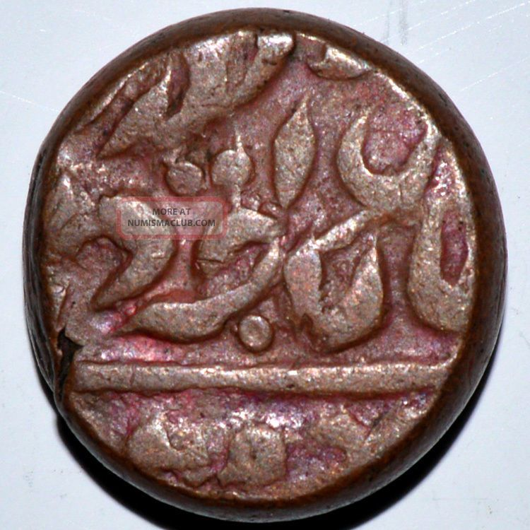 Indian Princely State Jodhpur Copper Paisa Coin Very Rare