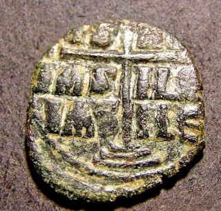 Romanus Iii,  Christian Cross,  King Of Kings,  Ancient Byzantine Emperor Coin photo