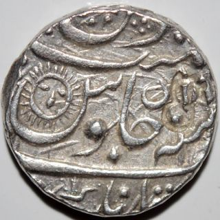 Indian Princely State Indore Ah1177 Silver Rupeee Coin Very Rare photo