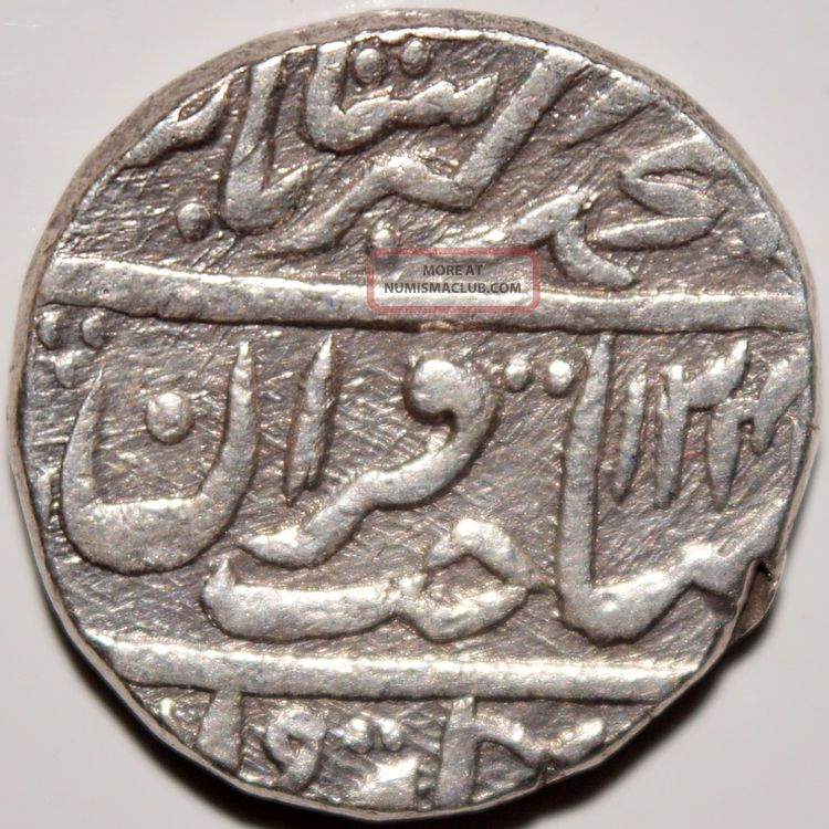 Indian Princely State Bharatpur Ah124x Ry23 Sword Mark Mahainderpur India photo