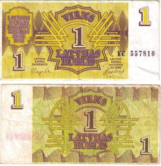Paper Money Banknote 1992 Latvia Xf/vf 1 Latvijas Rubli Rublis Rouble. photo