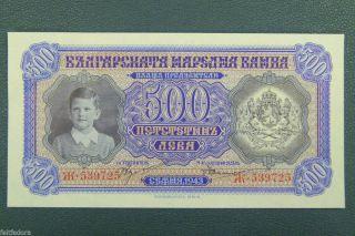 1943 Bulgarian 500 Leva Kindom Bulgaria Banknote Note Pic.  66 Ж 539725 Unc.  Rare photo