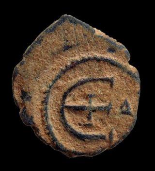 Hhc Byzantine,  Justinian I Ae Pentanummium,  Large Epsilon (b1394) photo