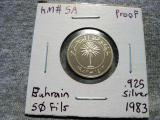 Bahrain 50 Fils Ah1403 - 1983 Palm Tree.  925 Silver Proof Km 5a photo