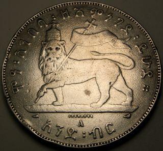 Ethiopia 1 Birr Ee 1895 A - Silver - Manelik Ii.  - 2719 photo