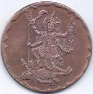 1818 Goddess Kali Mata East India Company 2 Annas Rare Palm Size Temple Coin photo