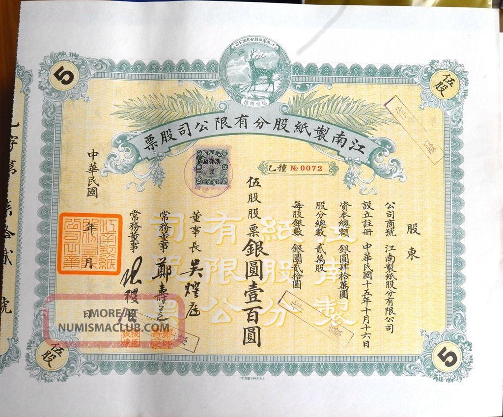 S0316,  Shanghai Kiangnan Paper Mill Co. ,  Stock Certificate 5 Share,  1930 Stocks & Bonds, Scripophily photo