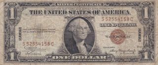 1935a $1 Hawaii Silver Certificate photo