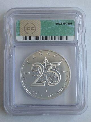 2013 Silver Canada Ml 25th Anniv Coin photo