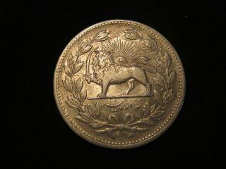 Iran 1902 Silver 5000 Dinars/5 Kran Silver Coin Km 976. photo