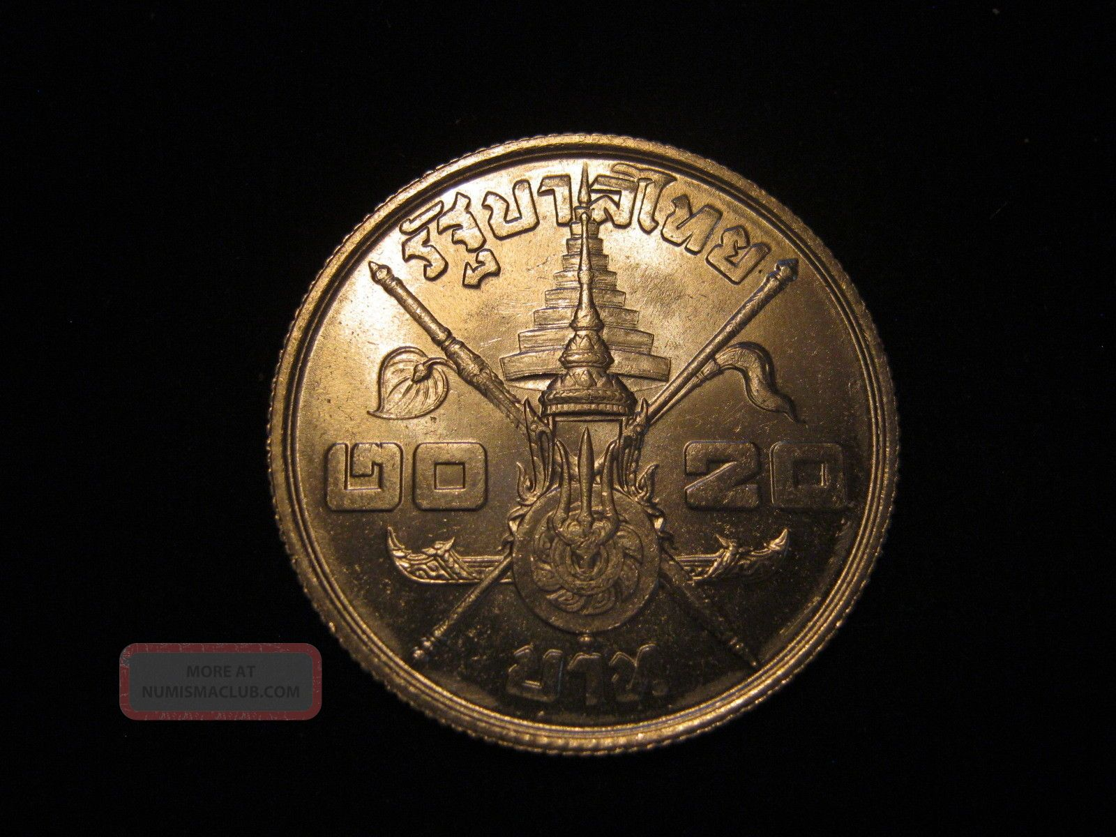 1963 Thailand 20 Baht Silver Coin Uncirculated