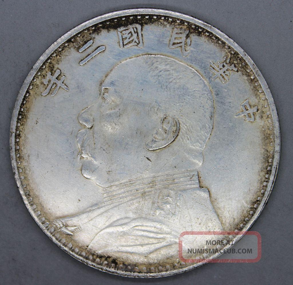 Chinese Antique 5 Silver Dollar Coin Shi Kai Yuan