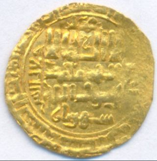 Antique Gold Dinar Islamic Kingdom,  Very Rare photo