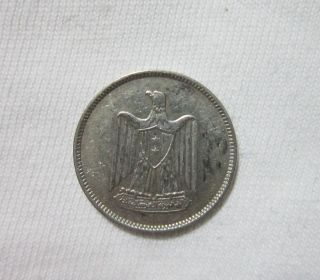 Syria.  Silver 25 Piastres,  1958. photo