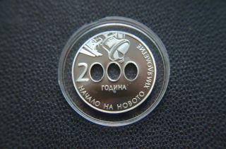 Bulgaria 10 Leva,  2000,  The Year 2000 Millennium Silver photo
