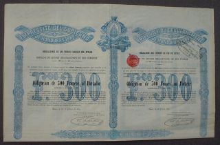 Honduras Government Loan Of 300 Francs Or 12 Pound Sterling Bond To Bearer 1869 photo