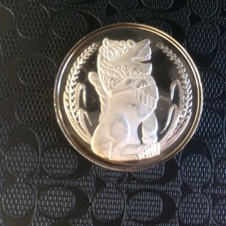 Singapore $1 1977 One Silver Dollar Proof Rare Sterling Cameo Lion Uncirculated photo