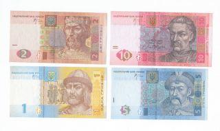 1 2 5 10 Ukraine Grivna / Hrivna Ukrainian Paper Money photo