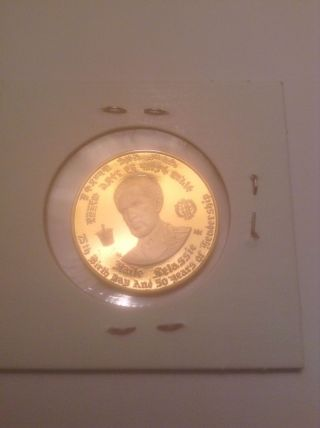 1966 Empire Of Ethiopia Gold Proof Twenty (20) Dollar Coin photo