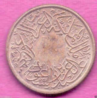 Ah1356 Saudi Arabia 1/4 Ghirsh,  Ad1937 Rare Key Date Nickel Unc Coin photo
