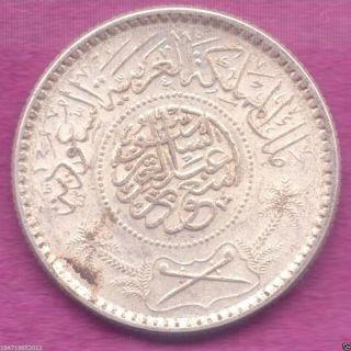 1954 Saudi Arabia 1/4 Silver Riyal Un - Circualted Rare Key Date photo