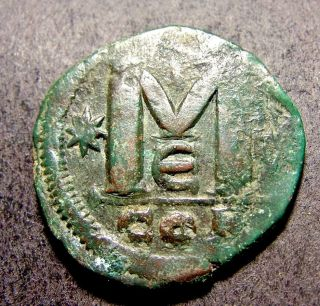 Justin I In 6th Cent Ad Constantinople,  Ancient Byzantine Emperor Coin photo