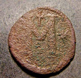 Anastasius I,  Constantinople Ca 500 Ad,  Ancient Byzantine Emperor