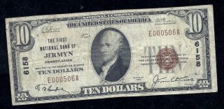 1929 $10 National Currency First National Bank Of Jermyn Pa.  Low Serial 000506 photo