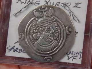 Ancient 591 - 628 A.  D.  Sassanian Empire Drachm Coin King Xurson Khurso Ii photo