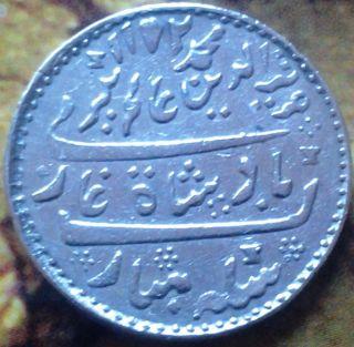India - British Madras Presidency 1/2 Rupee,  1817 A.  H.  1172 Badshah Ghazi Aziz - Ud - photo
