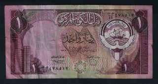 Kuwait Banknote 1 Dinar 1992 F, photo