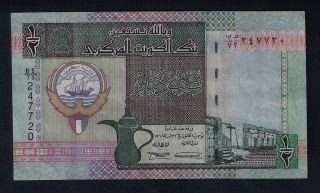 Kuwait Banknote 1/2 Dinar 1994 Vf, photo