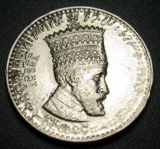 Ethiopia 25 Matonas Coin 1923 (1931) Km 30 - Hailé Selassié I photo