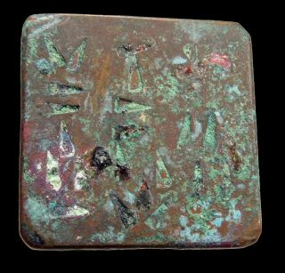 Hhc Byzantine Or Medieval Bronze Weight,  Enamel Inlay (h1934) photo